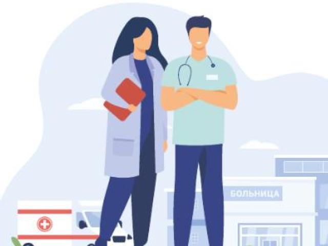 Права пациента в системе ОМС